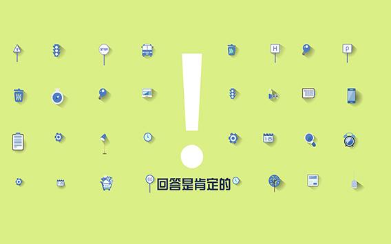 创意动画 │ 平安建设