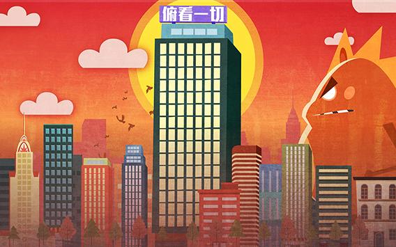 创意动画 │ 城市新物种
