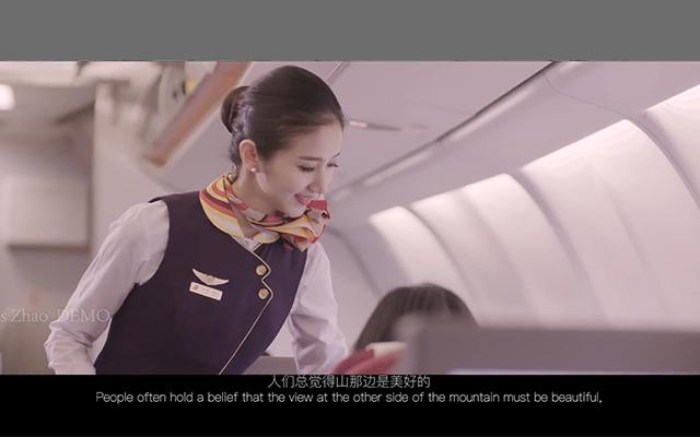 影视广告 │首都航空