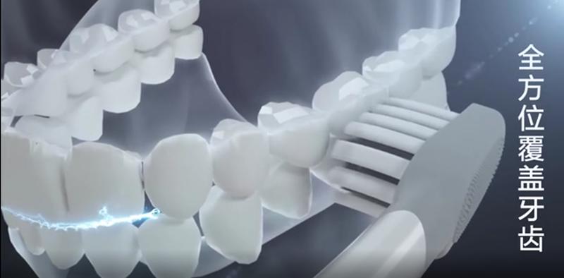 三维动画 │炫客智能牙刷