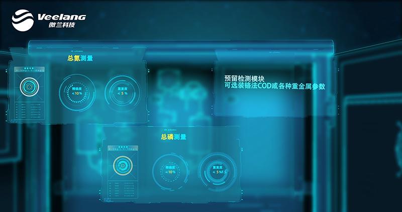 三维动画│微蓝