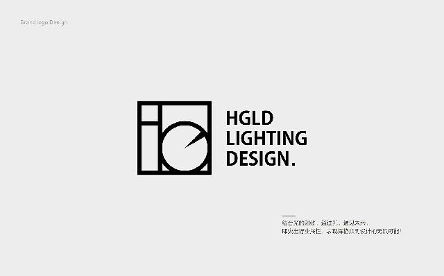 品牌包装│辉格照明